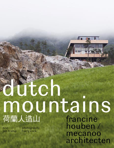 Dutch Mountains de cover