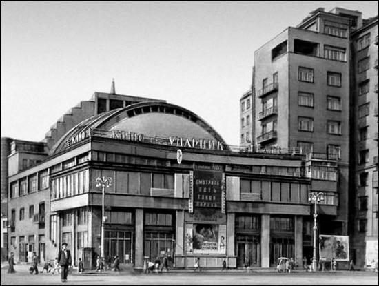 archieffoto bioscoop Udarnik te Moskou