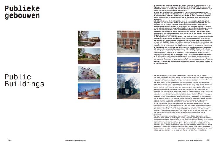 thumbnail 2 van 7