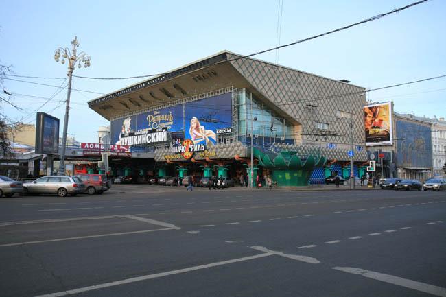 Pushkinsky cinema Moskou