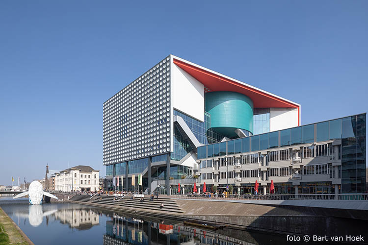 Muziekcentrum Vredenburg